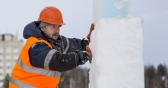 Working in the Cold: What You Need to Know